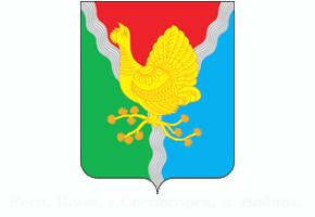 290x200 Sosnogorsk