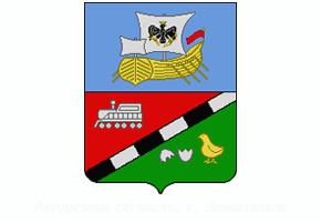 290x200 Zavitinsk